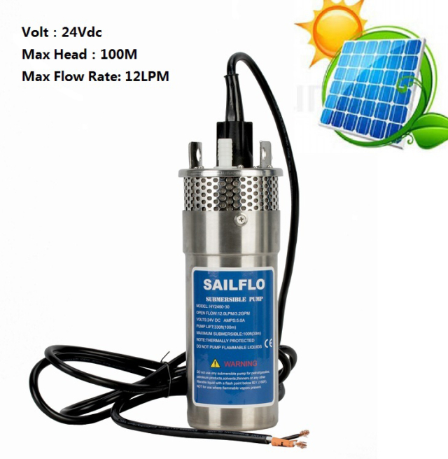 submersible solar water pump1