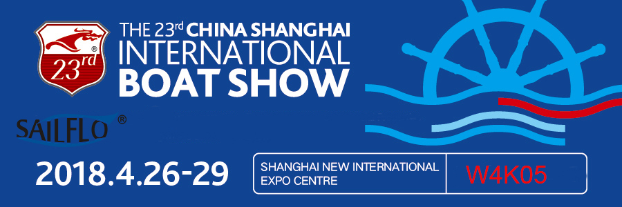 Attend 2018 ShangHai International Boat Show(23th)
