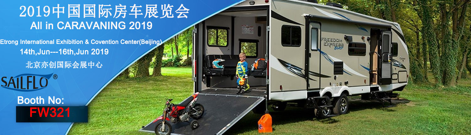 Attend  Beijing All in CARAVANING 2019 Exhibition