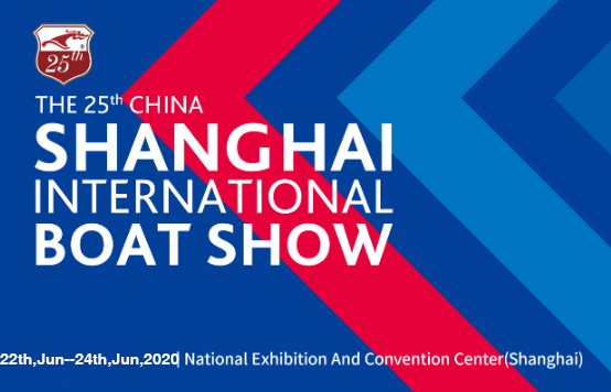 Attend 2020 ShangHai International Boat Show(25th)