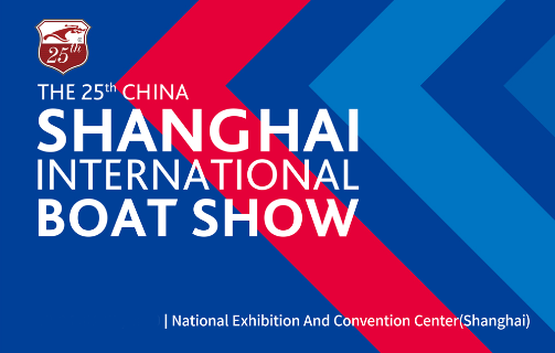 Attend 2021 Shanghai International Boat show